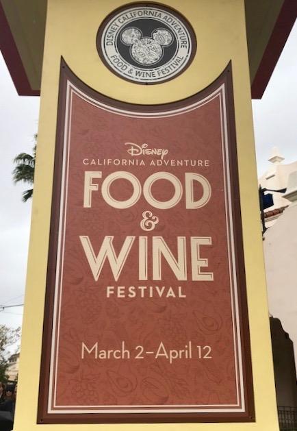 DCA Food & Wine Festival 2018